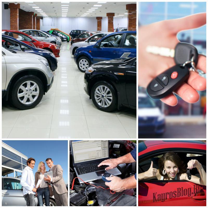 Что нужно учитывать при покупке автомобиля?