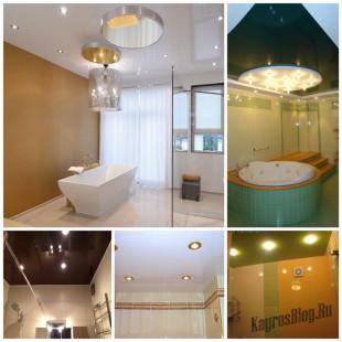Использование натяжных потолков в ванной