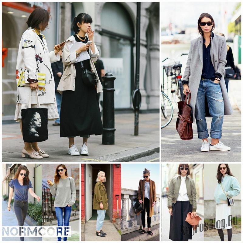 Нормкор: как жить без брендов и одеваться по-простому