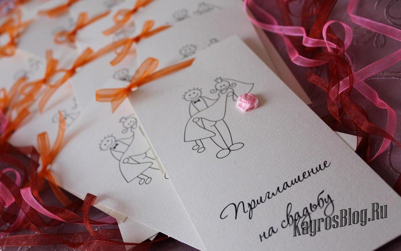 инструкция по подготовке к свадьбе - фото 2