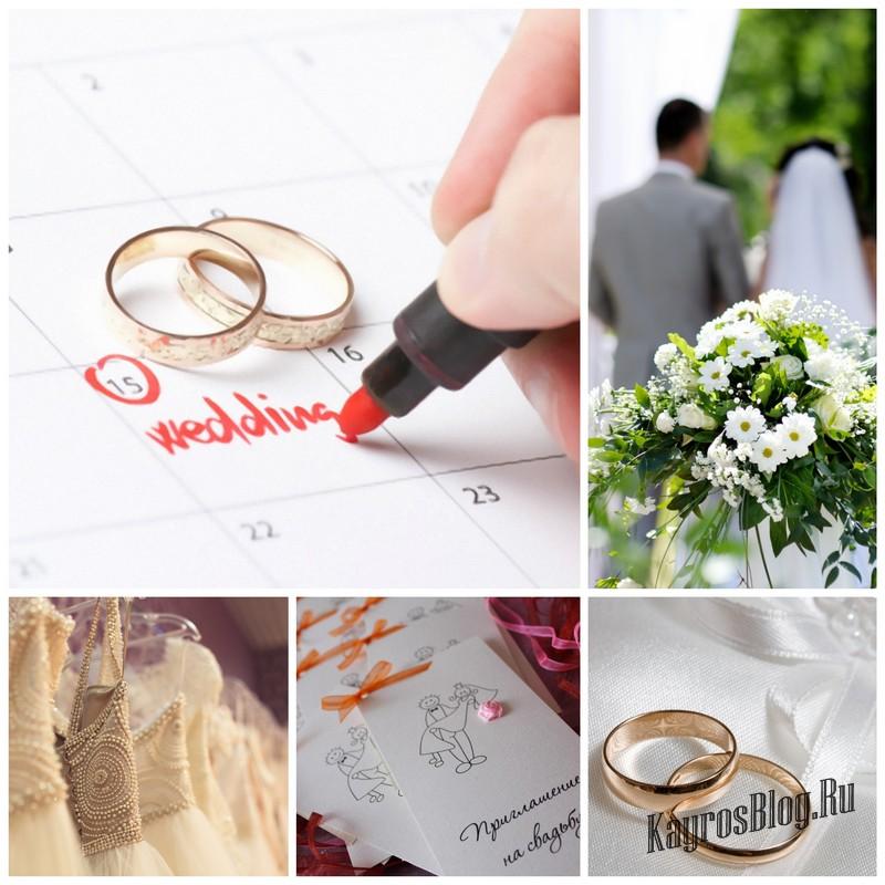 Пошаговая инструкция по подготовке к свадьбе