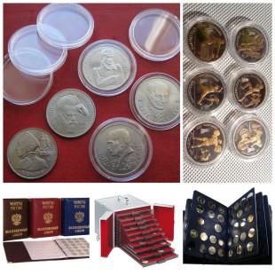 Способы хранения монет: альбомы, холдеры и капсулы