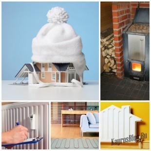Как уберечь тепло в доме?