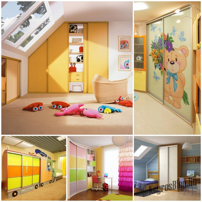 Выбираем шкафы-купе для детской комнаты
