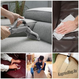 Мягкая мебель - особенности ухода