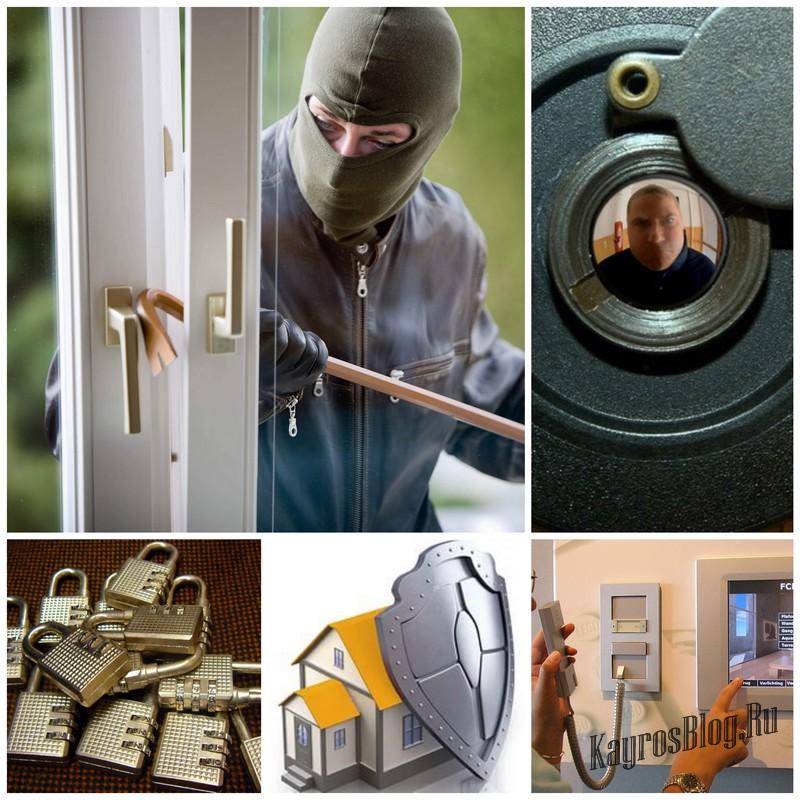 Как повысить безопасность в доме без переплат