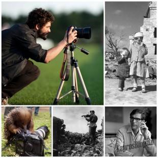 настоящим фотографом-журналистом