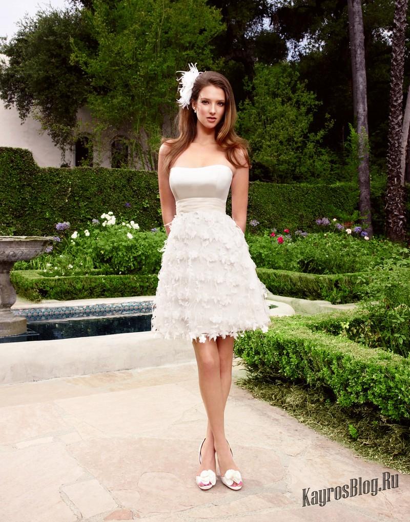 Где Можно Купить Платье В Москве