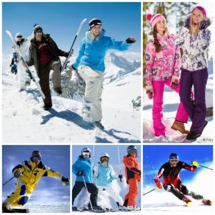 Спецодежда для лыжного спорта