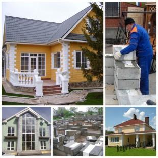 Теплоблочное строительство частных домов и коттеджей