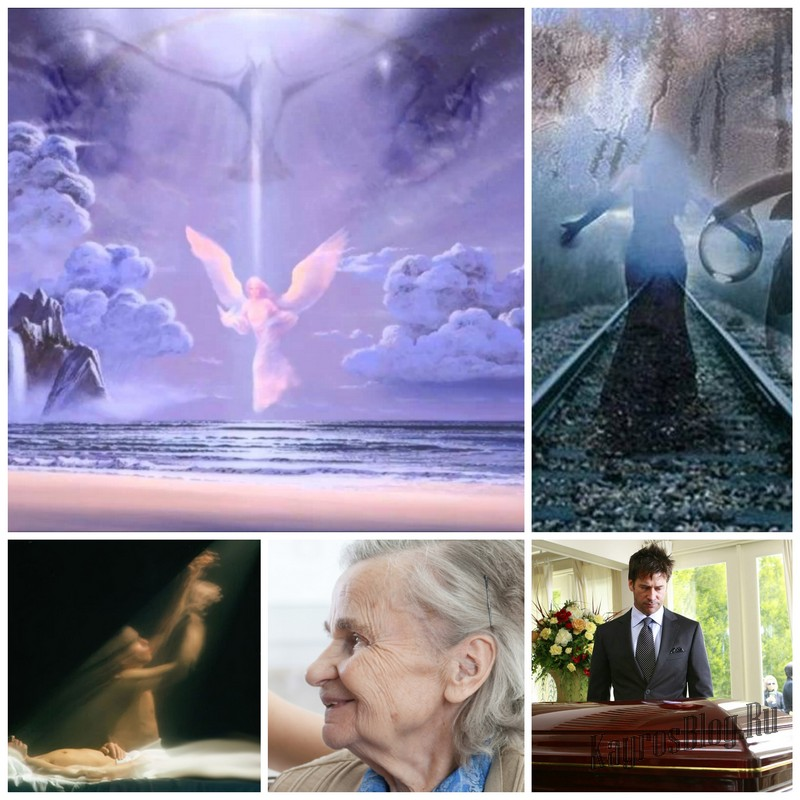 к чему снятся умершие знакомые и родственники