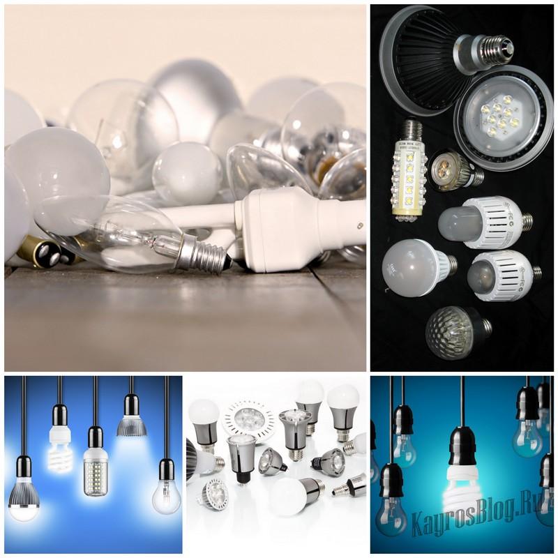 Какой вид ламп предпочесть для освещения?