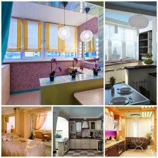 Объединенный дизайн лоджии и комнаты