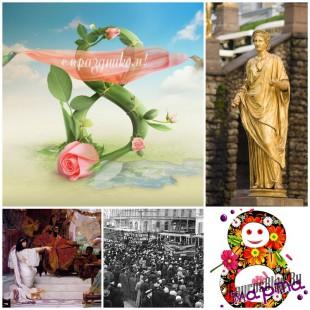 Подробная история возникновения праздника 8 Марта