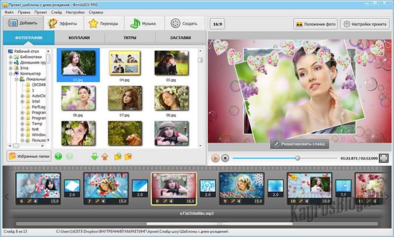 Скачать программа для создания видеороликов из фотографий
