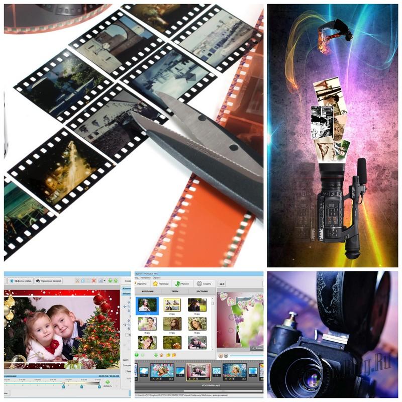 Видеомонтажник – работа через интернет