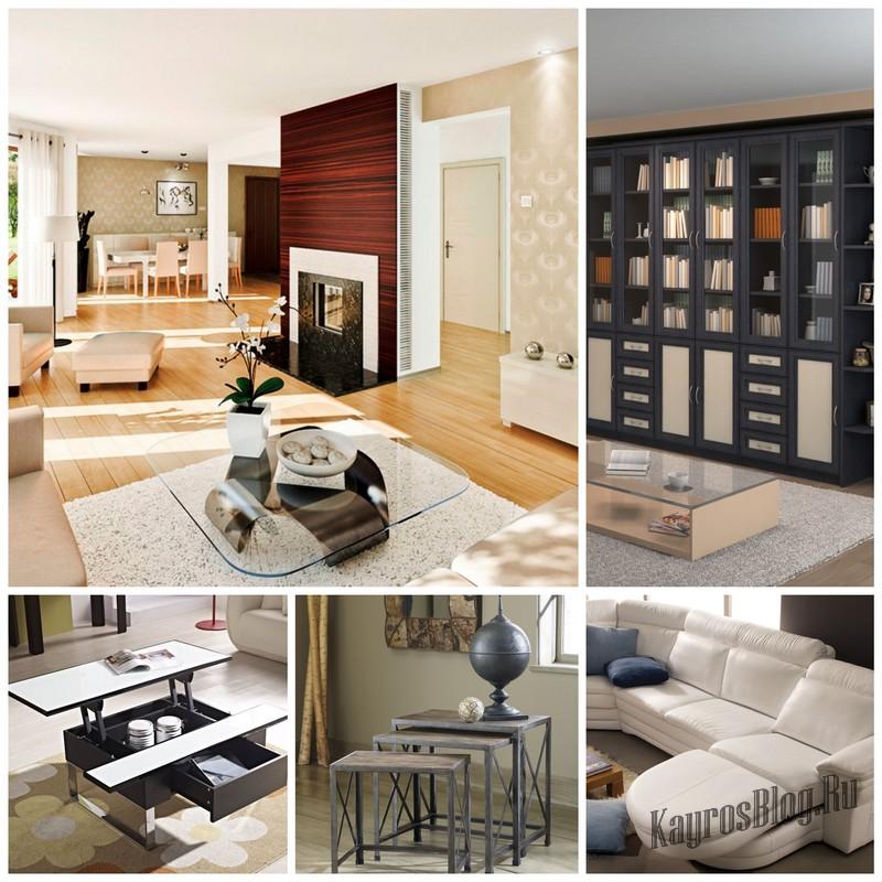 7 идей, как сэкономить место при планировке гостиной