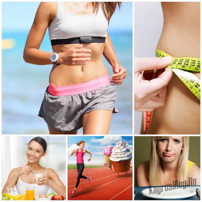 Похудеть к лету без вреда для здоровья