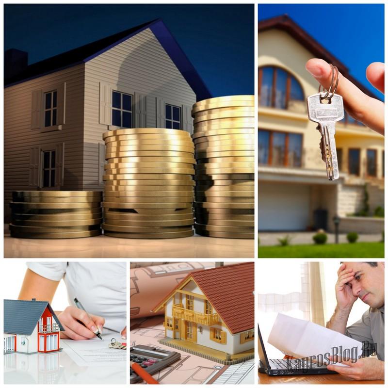 Оценка недвижимости при покупке - основные моменты