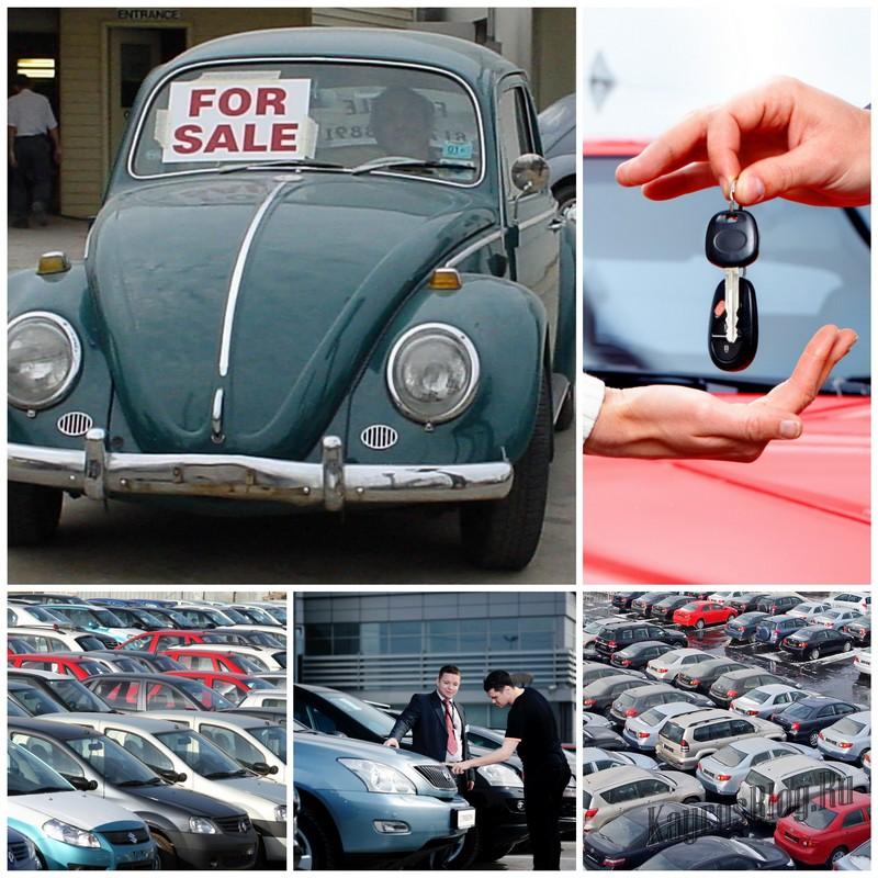 Покупаем поддержанный автомобиль с выгодой для себя