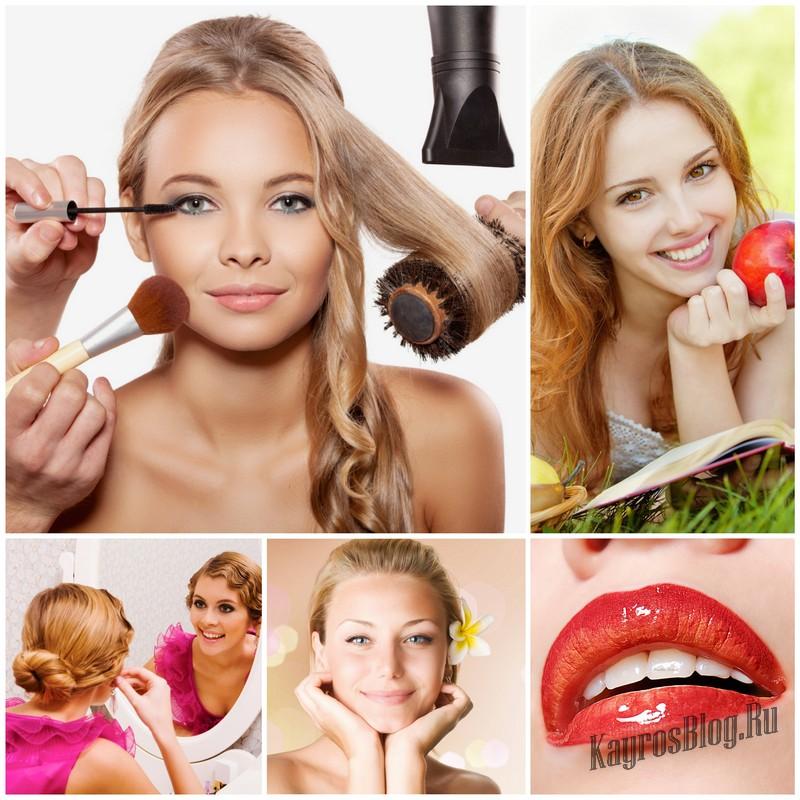 Советы красоты для новой тебя