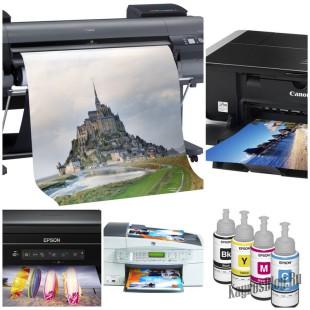 Струйная печать – удобство и хорошее качество