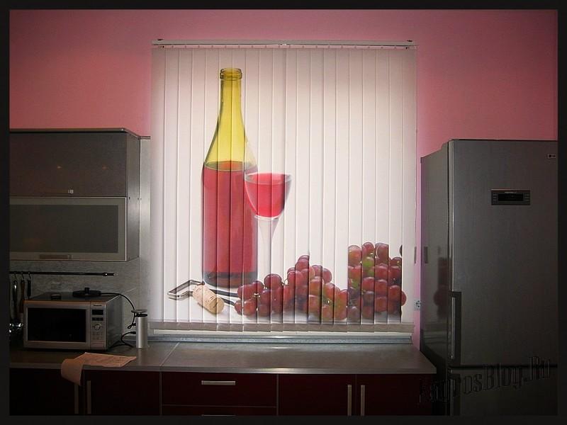 окно жалюзи фото на на кухне