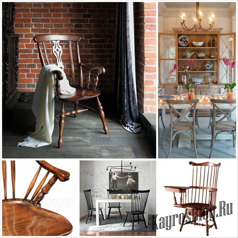Виндзорские стулья - изящество и комфорт