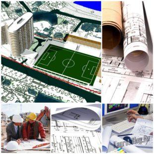 Что нового в проведении градостроительных экспертиз?