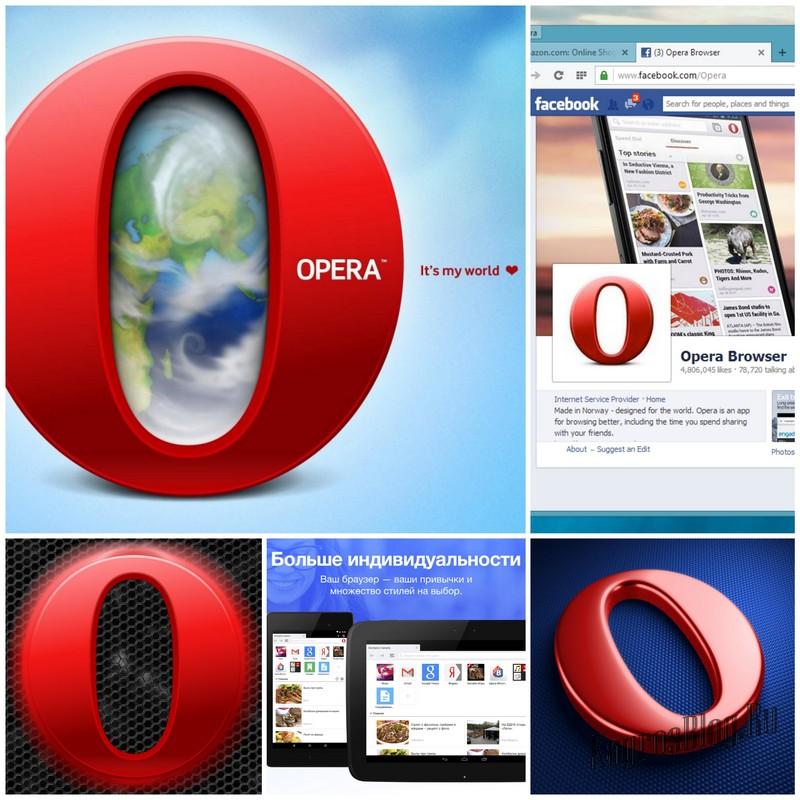 Если браузер — то Opera
