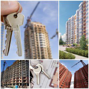 Как избежать рисков при покупке жилья в новостройке