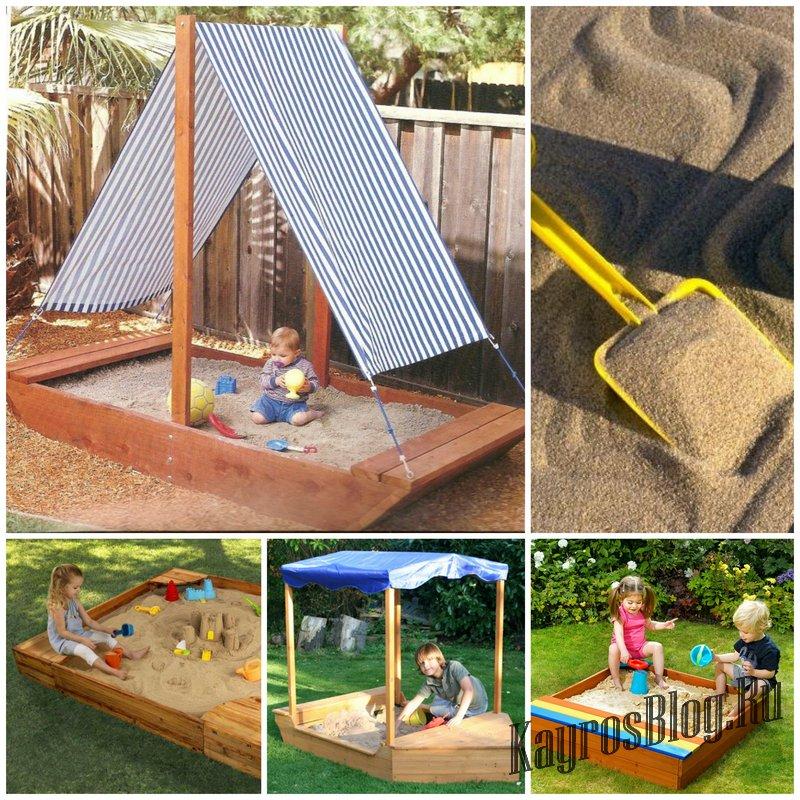 Как построить песочницу своими руками