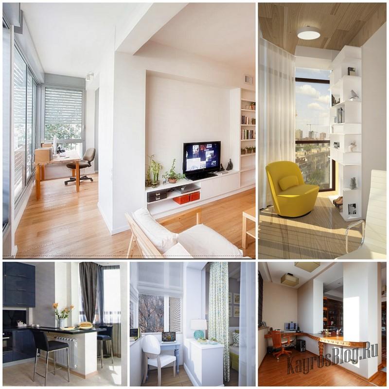 Лоджия как часть квартиры - простой способ увеличения пространства