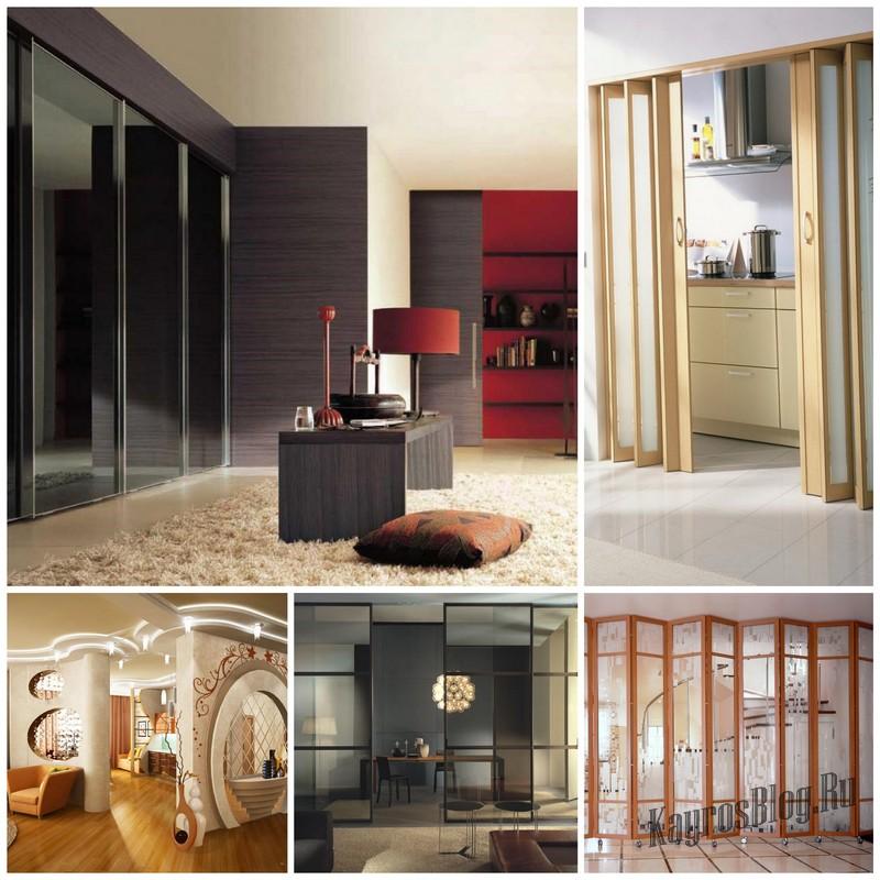 Перегородки и двери в домашней обстановке