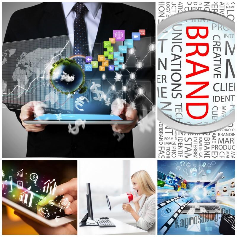 Раскрутка бренда через Интернет - залог спешного бизнеса