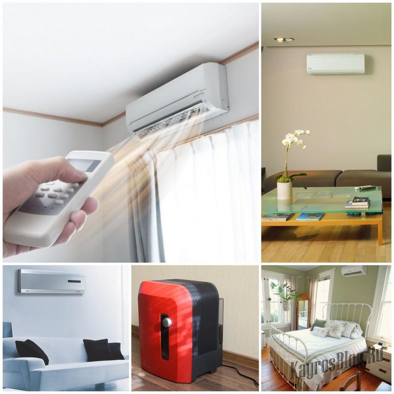Современная климатическая техника - обеспечение комфорта в доме