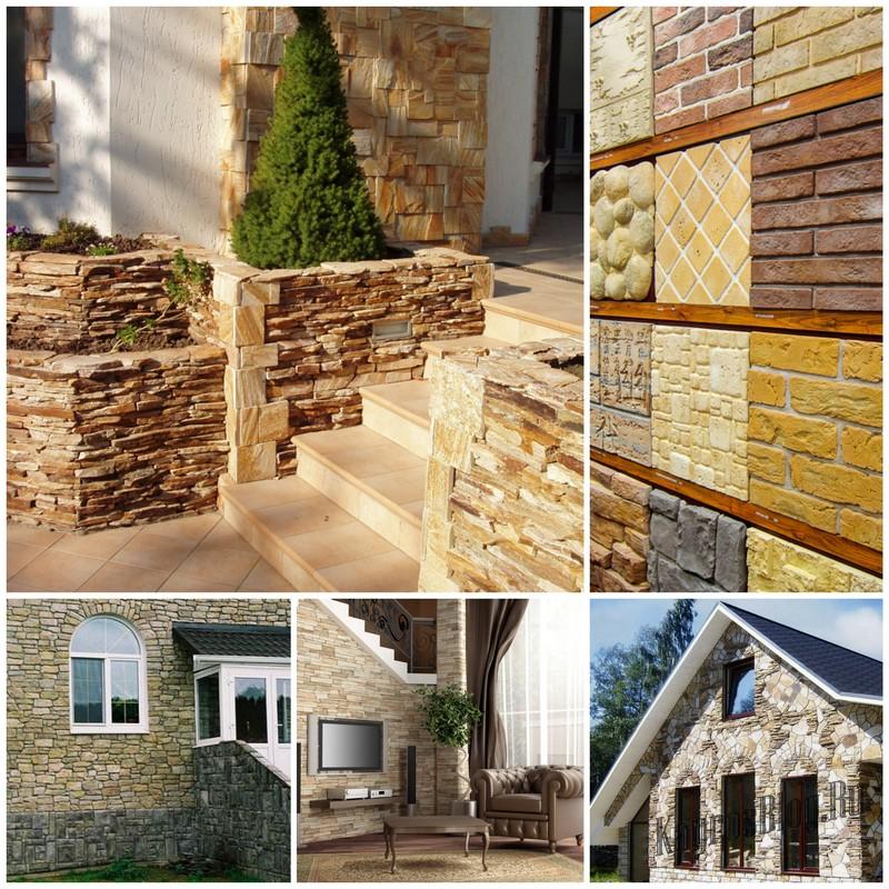 Виды декоративного камня для отделки вашего дома