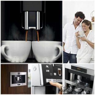 Встраиваемая кофеварка - просто и удобно