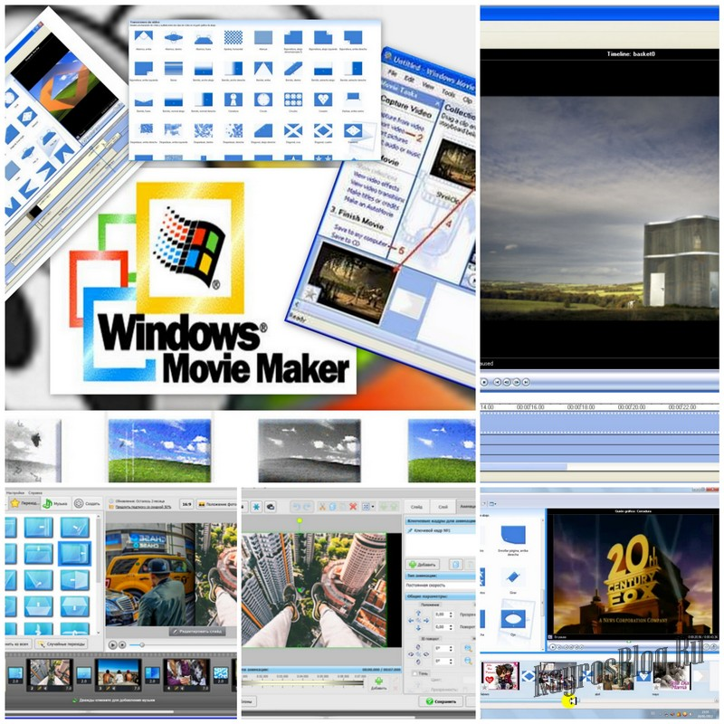 Windows Movie Maker - удобный и доступный видеоредактор для всех