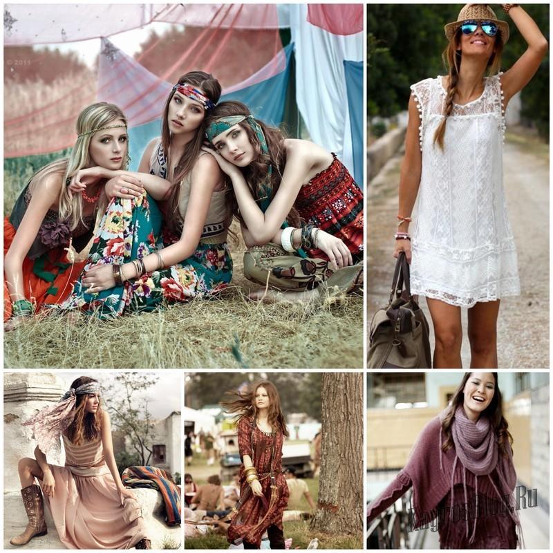 Как одеваясь в стиле Бохо действительно выглядеть стильно?
