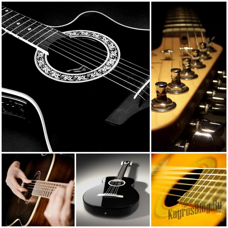 Как устроена гитара