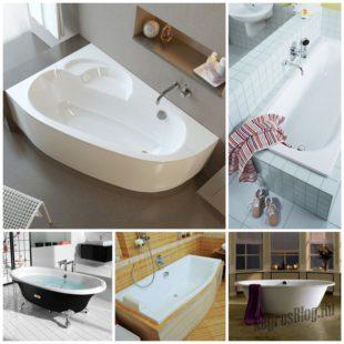 Как выбрать ванну - гид потребителя