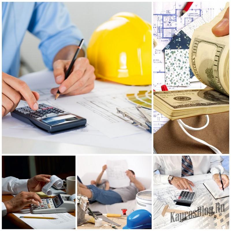 Планирование затрат при ремонте поможет сэкономить