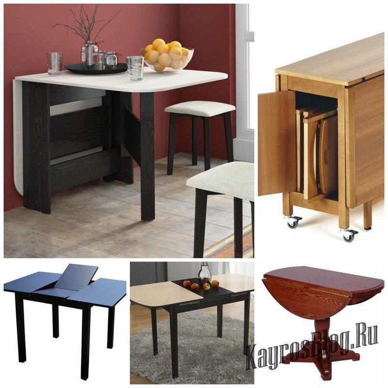 Раскладной стол - универсальное решение для кухни-столовой