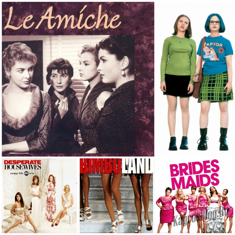 Топ-7 лучших фильмов о женской дружбе