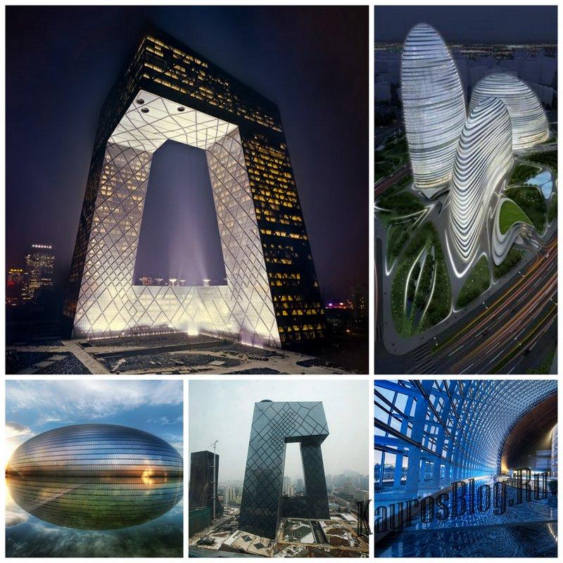 Уникальные здания в Пекине - удивительная архитектура
