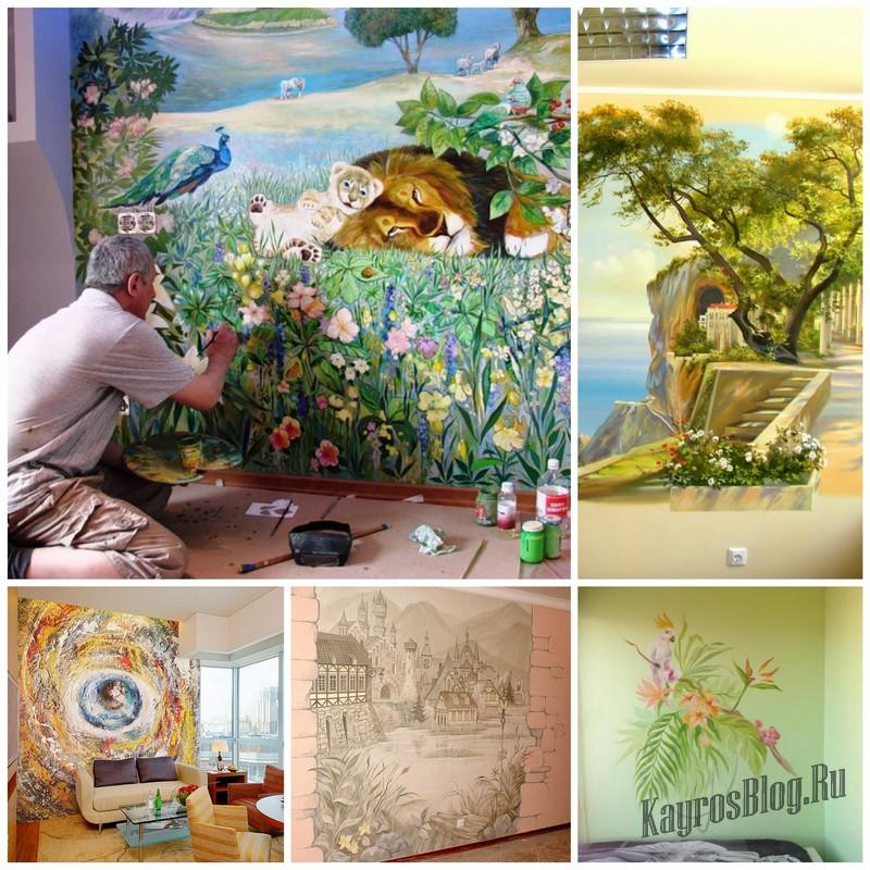 Выбор мастера интерьерной живописи: как не ошибиться