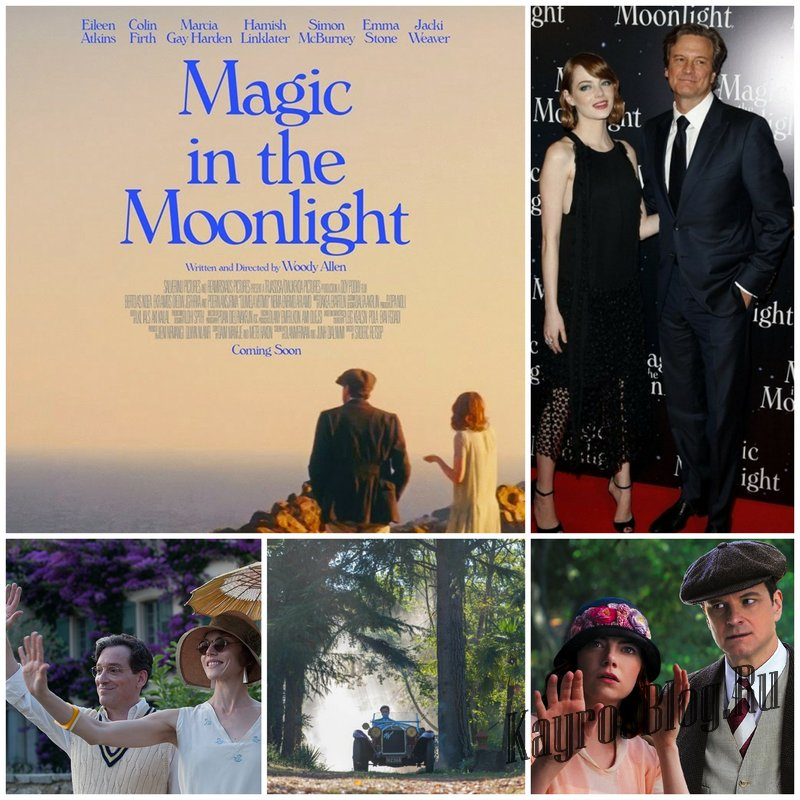 Фильм Магия лунного света - очередная магия от Вуди Аллена