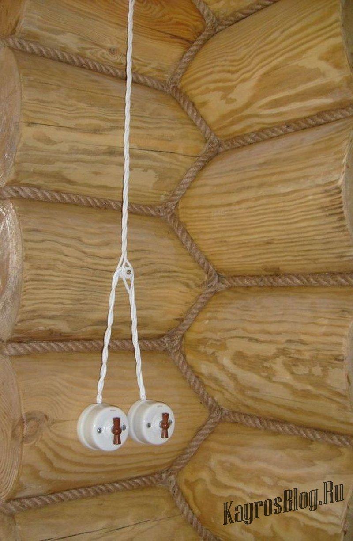 Ретро проводка в деревянном доме своими руками схемы