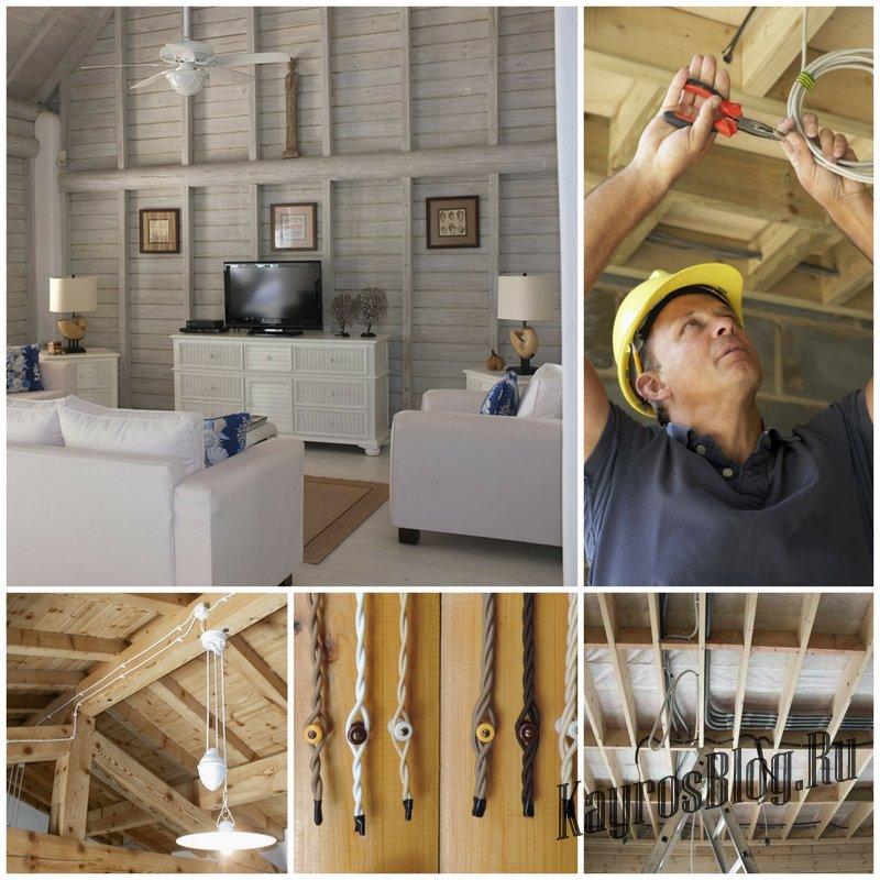 Как правильно провести проводку в деревянном доме